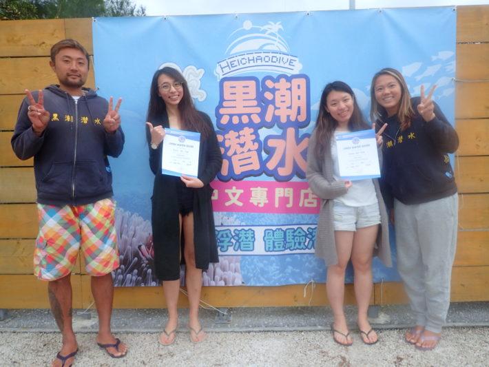 沖繩 考潛水牌 潛水課程